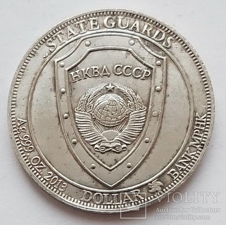 Доллар Л.П. Берия 1899-1953 г. Копия, фото №3