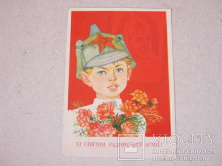 С праздником Советской Армии худ Горобиевская, фото №2