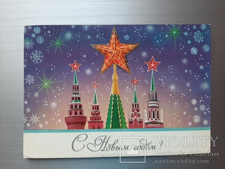 Звезды Кремля, фото №2