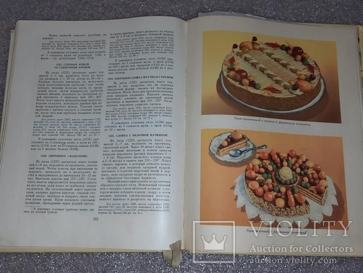 Кулинария 1961, фото №9