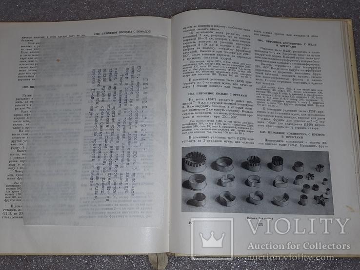 Кулинария 1961, фото №10