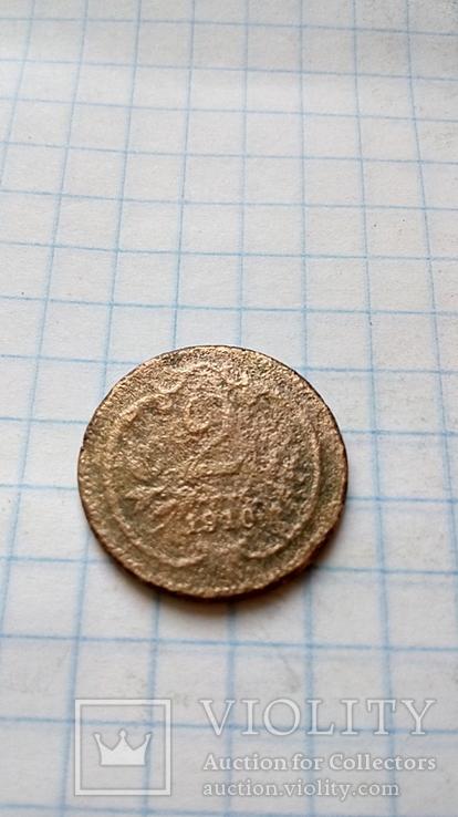 Австро Венгрия 2 геллера 1910 год, фото №2