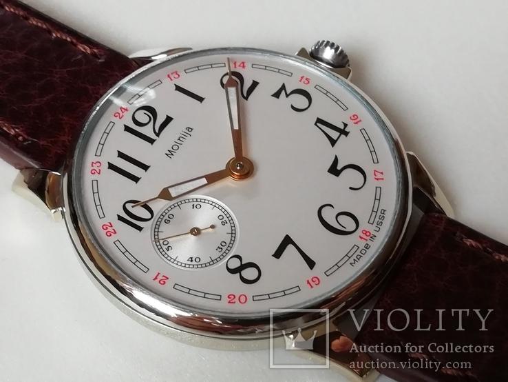 Часы _Молния