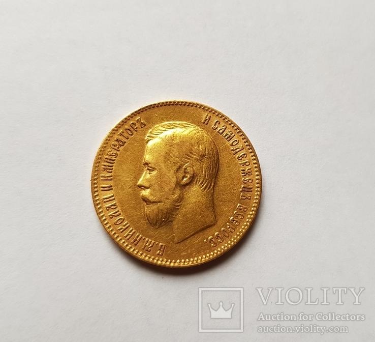 10 рублей 1903, фото №3