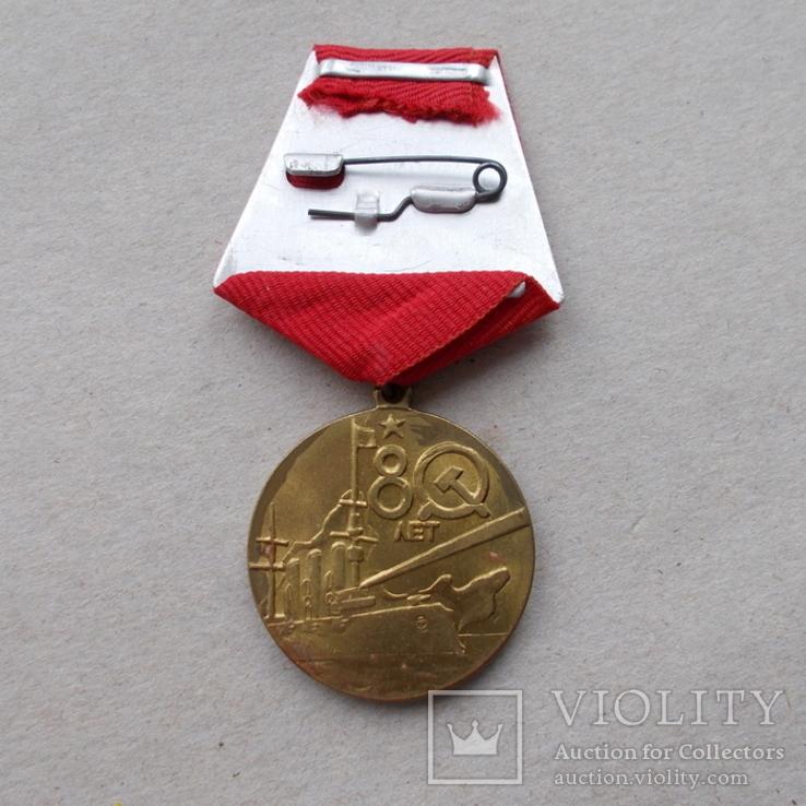 80 лет ВОСР., фото №3