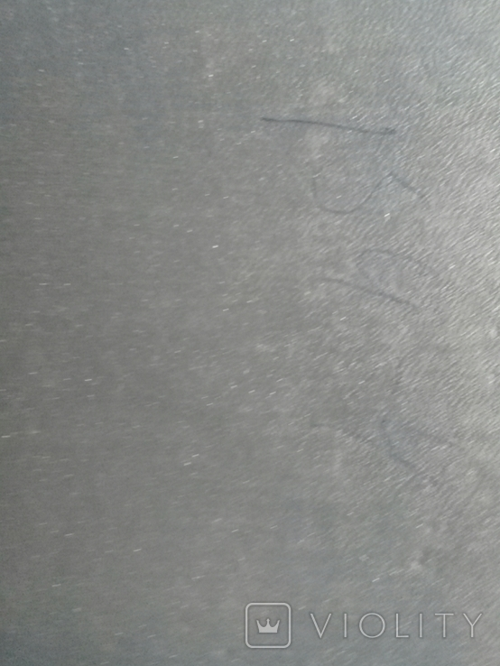 """Электро-снабжение городов"" 1987г., фото №11"