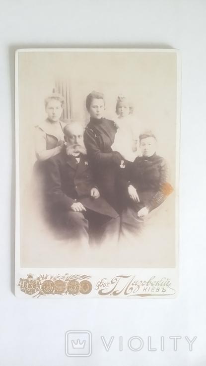 Семья чиновника Киев фотограф Лазовский