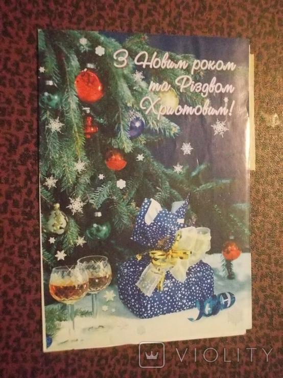 С новым годом.2 открытки., фото №4