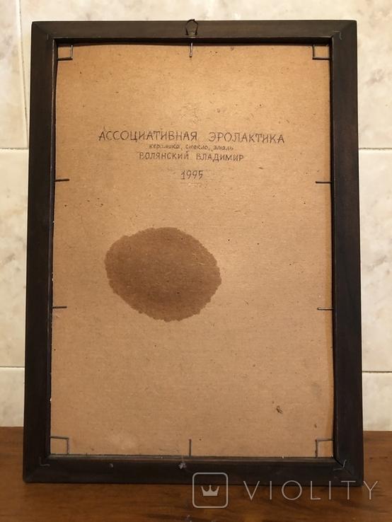 Ассоциативная эролактика, фото №11