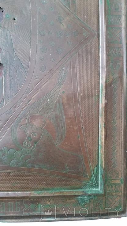 Икона Неопалимая Купина, фото №12