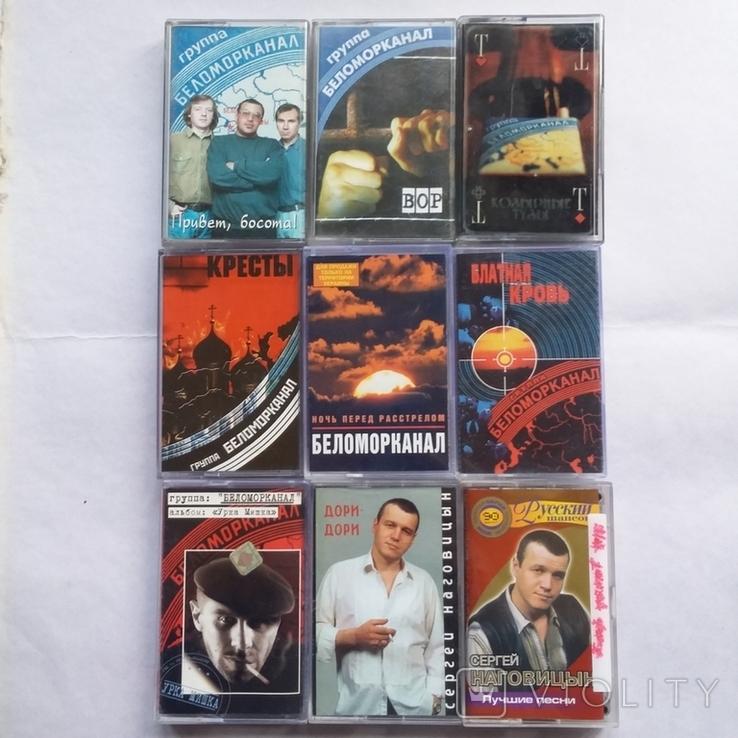 Аудиокассеты шансон 25 шт, фото №4