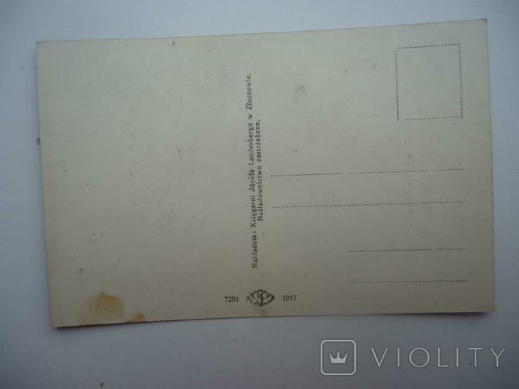 Золочів  1917 р поштова вул., фото №3
