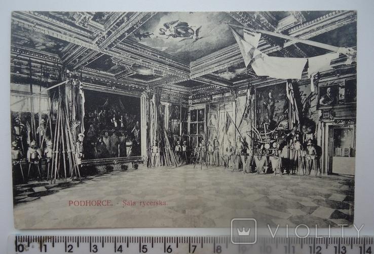 Підгірці 1914 р рицарський зал, фото №2