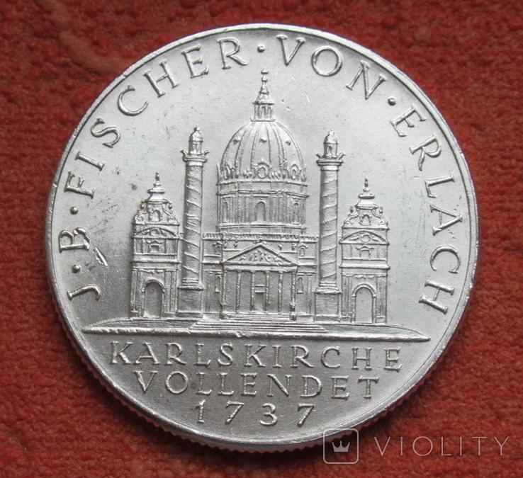 """2 шиллинга 1937 г. Австрия, """"Карлскирхе"""" серебро, фото №2"""