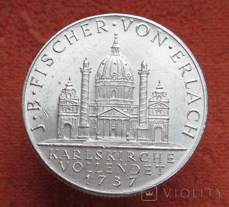 """2 шиллинга 1937 г. Австрия, """"Карлскирхе"""" серебро, фото №5"""