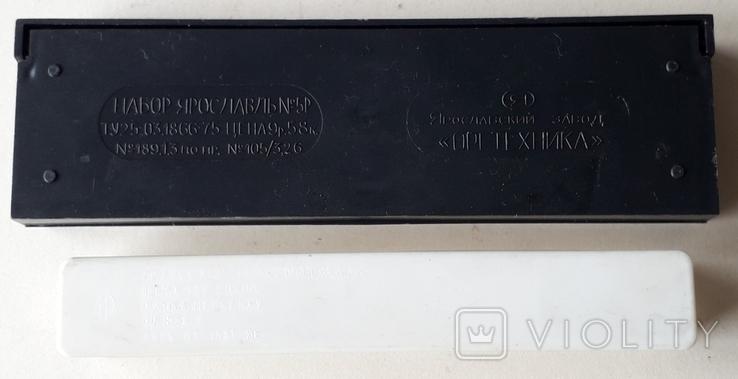 Футляры для Ручек времен СССР, фото №9