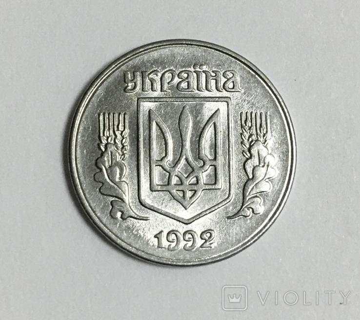 1 копійка 1992 року 1.2АА