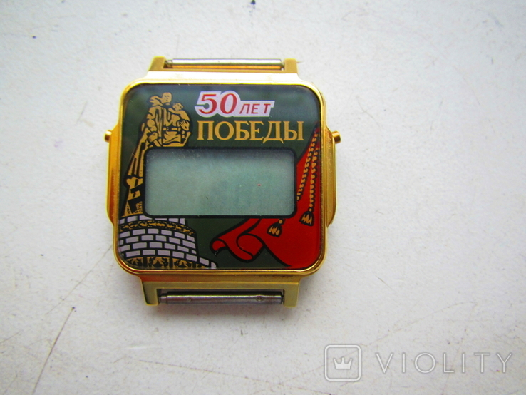 Часы Электроника 50 лет Победы, фото №3
