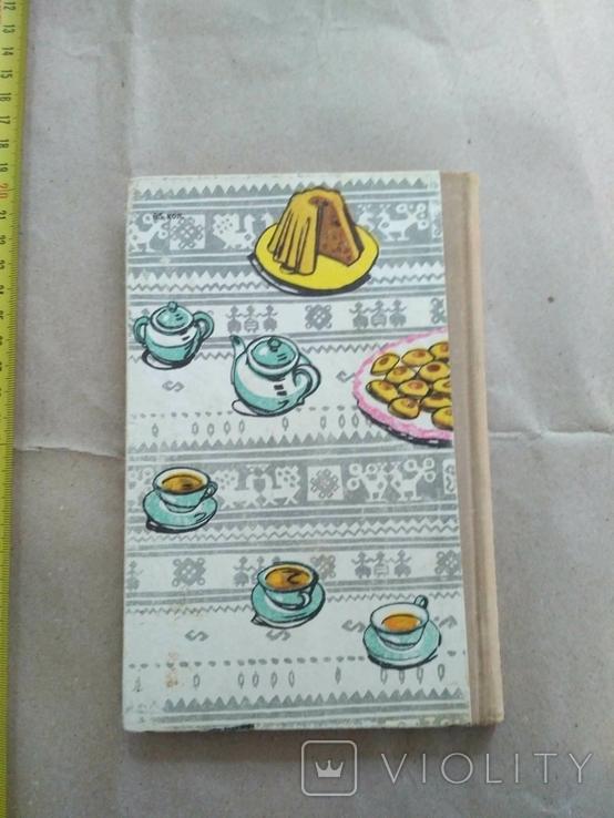 500 видов домашнего печенья, фото №4