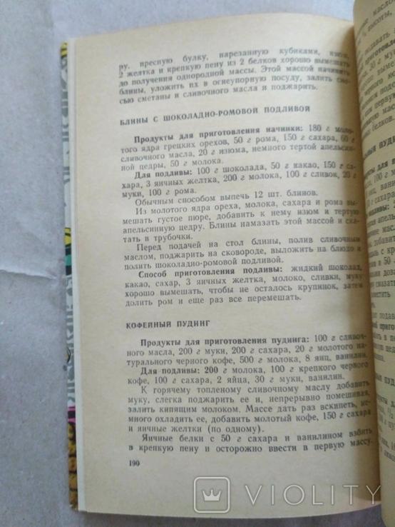 500 видов домашнего печенья, фото №6