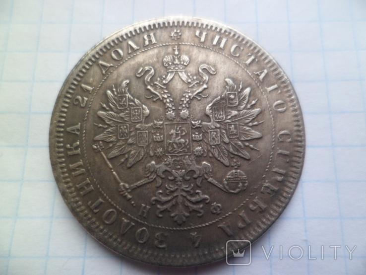 Рубль 1878  год копия, фото №4