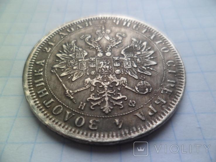 Рубль 1878  год копия, фото №5