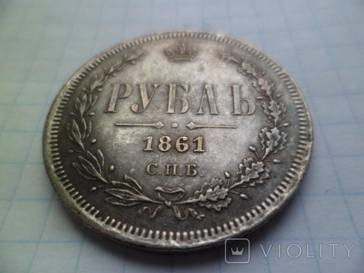 Рубль 1861  год копия, фото №3