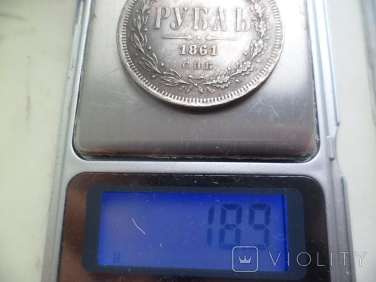Рубль 1861  год копия, фото №7