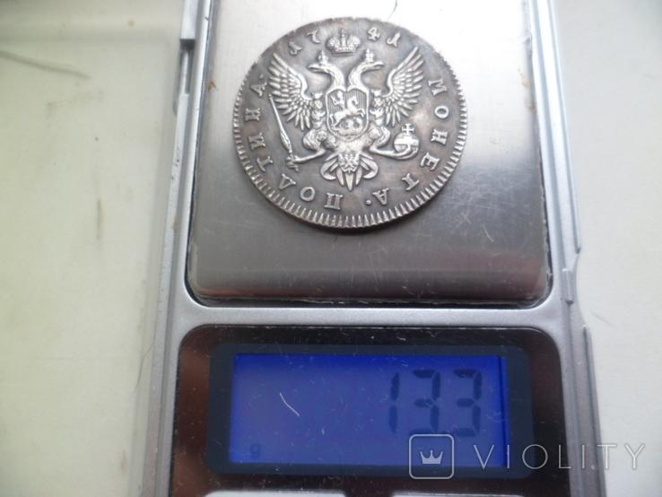 Монета полтина 1741 года СПБ Иоанн Антонович, копия, фото №7