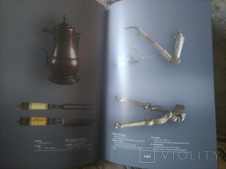 Скарби Музею етнографії та художнього промислу, фото №6