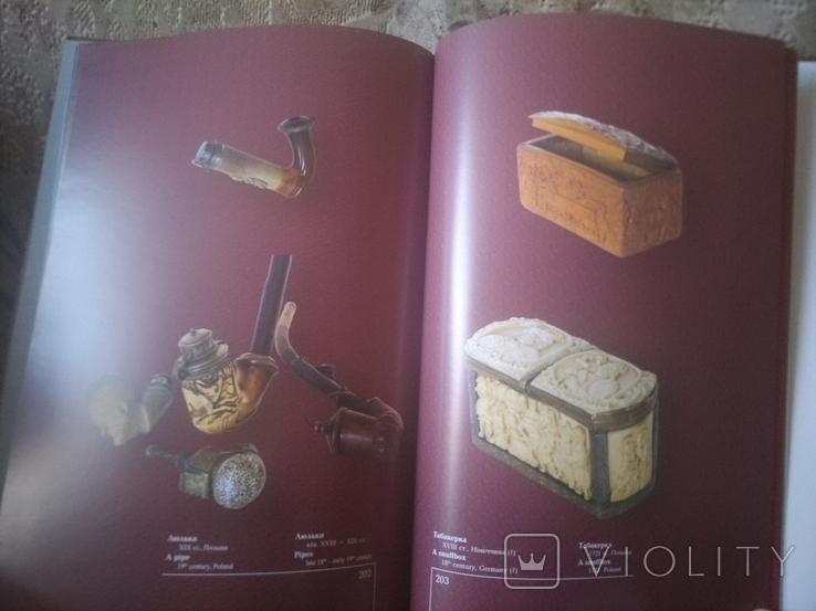 Скарби Музею етнографії та художнього промислу, фото №7