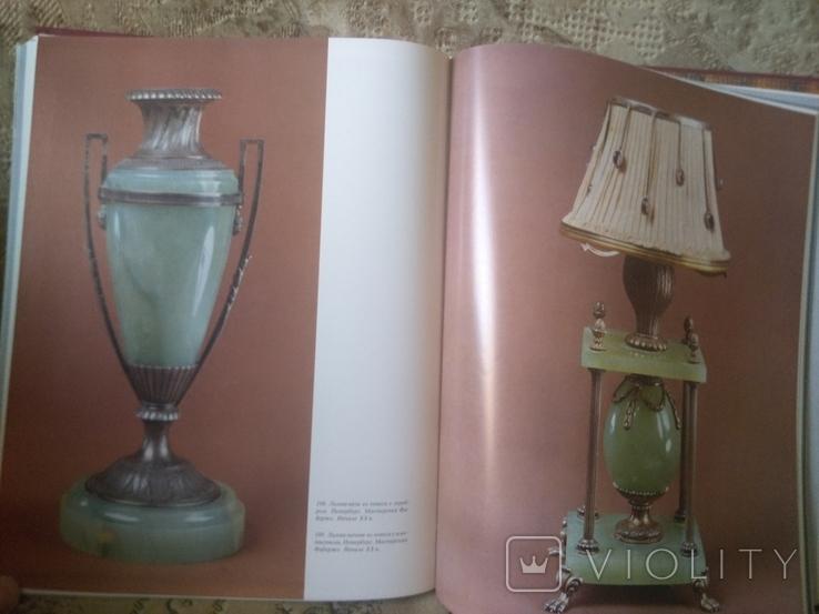 Русское Декоративно-Прикладное Искусство, фото №10