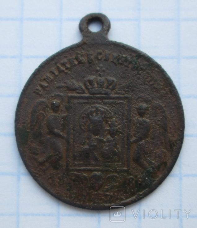 Медальон., фото №2