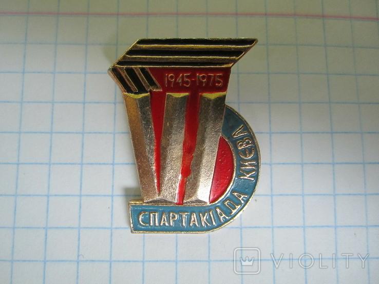 Значок 6 спартакиада Киева., фото №4