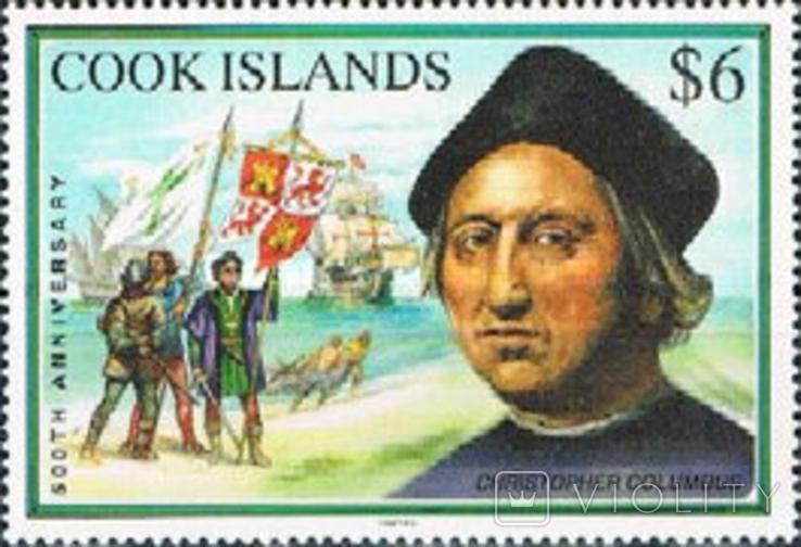 Острова Кука 1992 Колумб