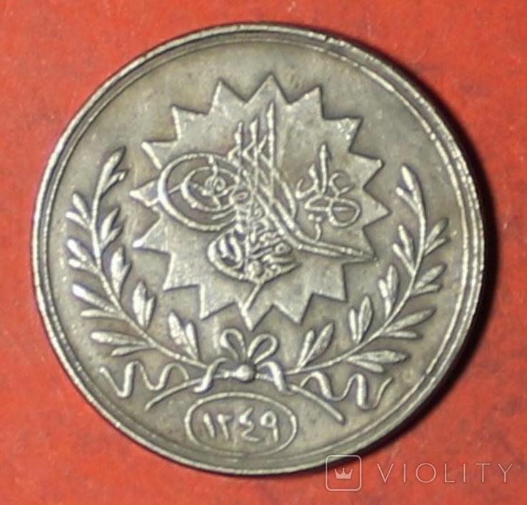 Турецкая медаль 1833 г для десанта на Босфоре копия, фото №3