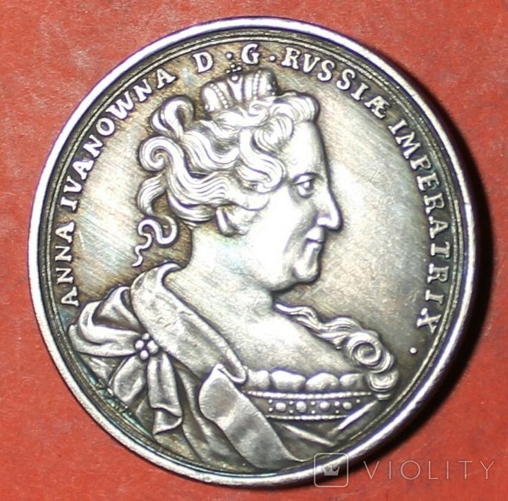 В память победы над турками при Азове 1736 г копия, фото №4