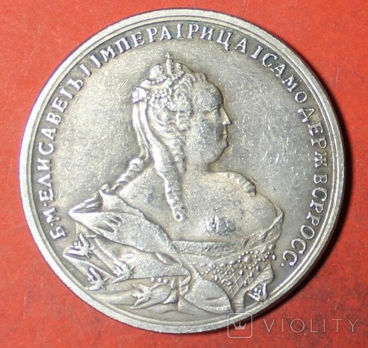 Абоский мир со Швецией 1743 год копия, фото №2