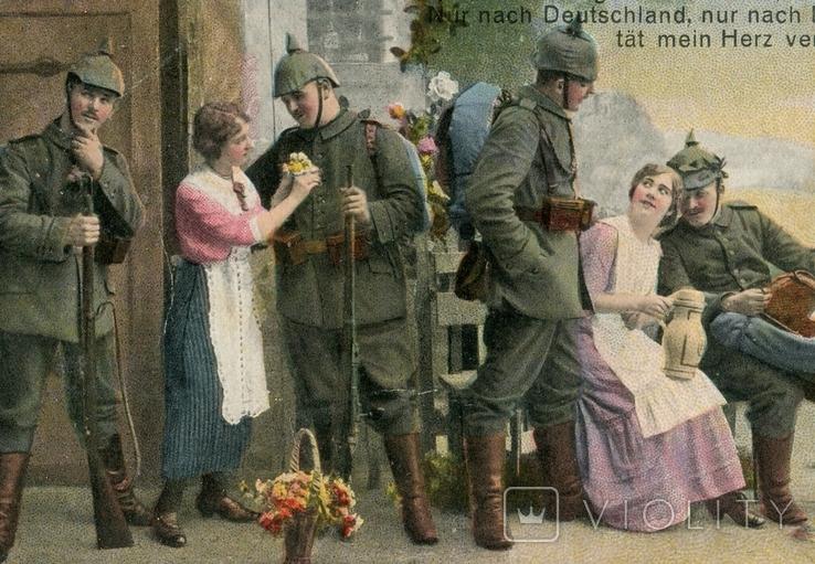 Германия. 1915. Солдаты и две фрау., фото №2