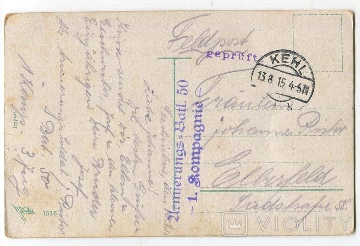 Германия. 1915. Солдаты и две фрау., фото №4
