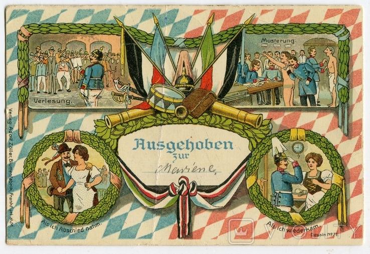 Германия. Призыв рекрутов., фото №2