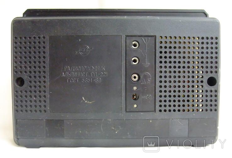 Радиоприемник Альпинист РП-221 драгсодержащие элементы платы., фото №4