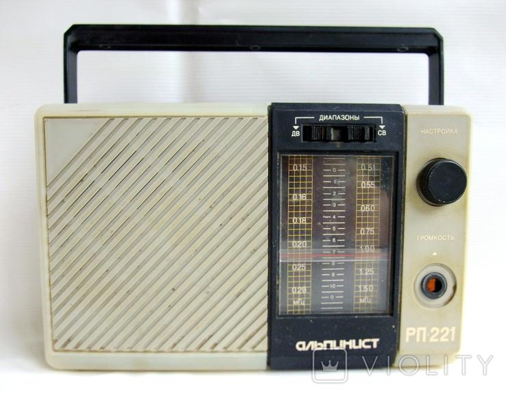 Радиоприемник Альпинист РП-221 драгсодержащие элементы платы., фото №5