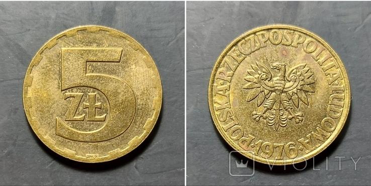 Польша. 5 злотых 1976г.