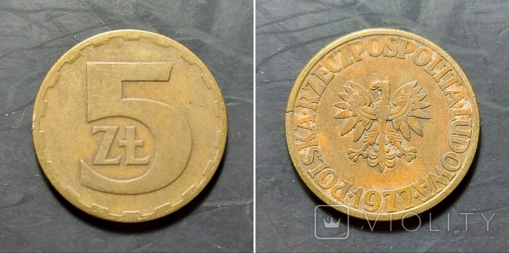 Польша. 5 злотых 1977г.