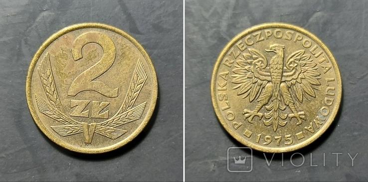 Польша. 2 злотых 1975г.