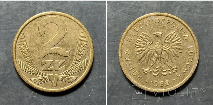 Польша. 2 злотых 1988г.