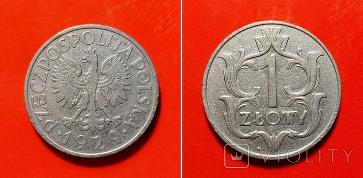 Польша. 1 злотый 1929г.