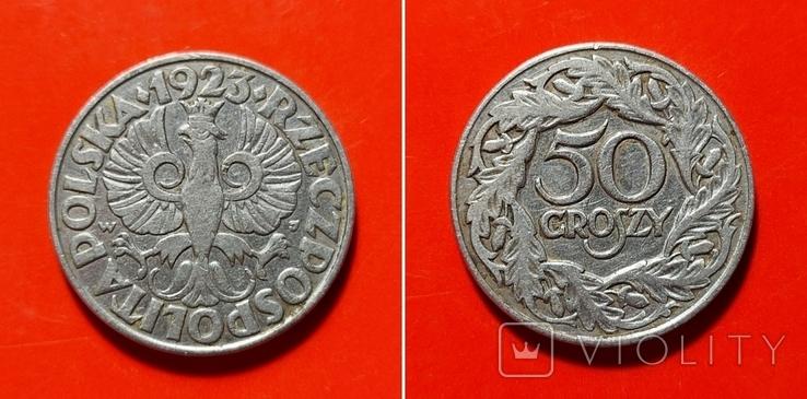 Польша. 50 грошей 1923г.
