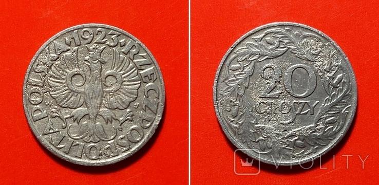 Польша. 20 грошей 1923г.